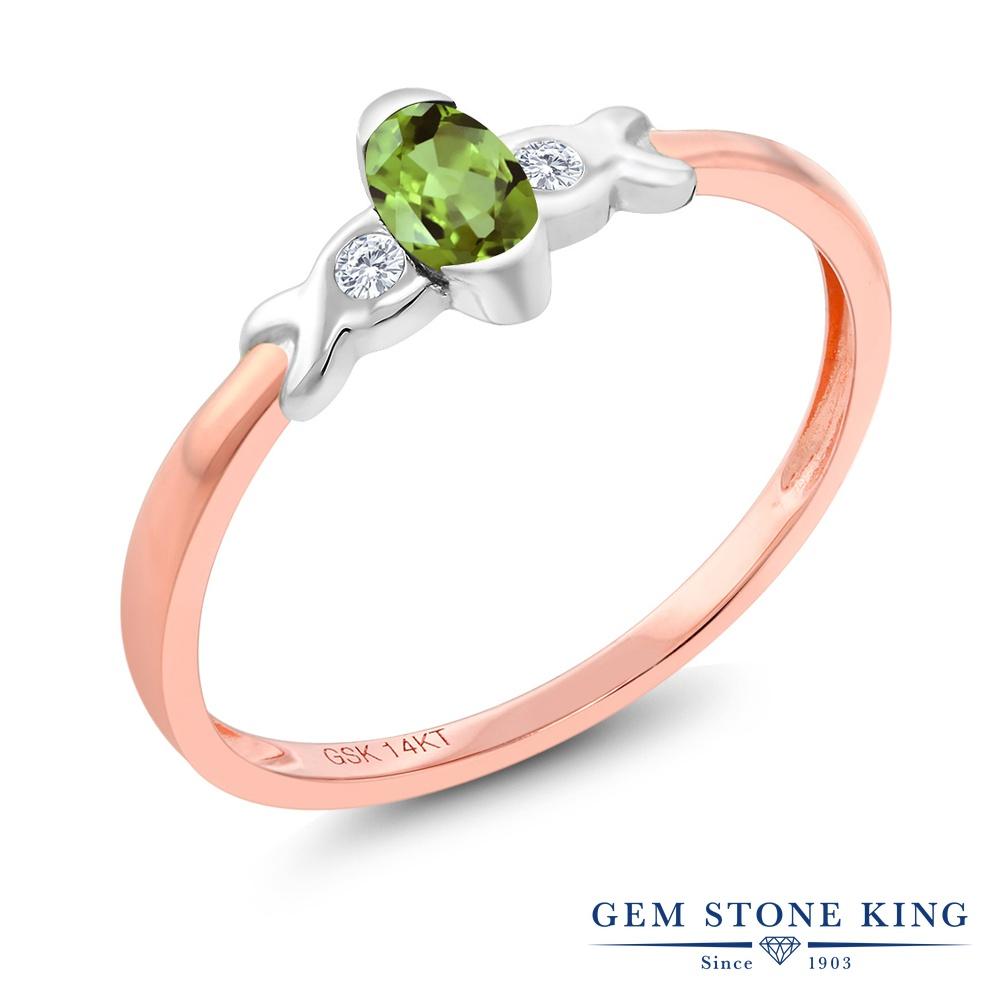 【10%OFF】 Gem Stone King 0.27カラット 天然石 ペリドット 天然 ダイヤモンド 指輪 リング レディース 14金 Two Toneゴールド K14 小粒 シンプル スリーストーン 8月 誕生石 婚約指輪 エンゲージリング