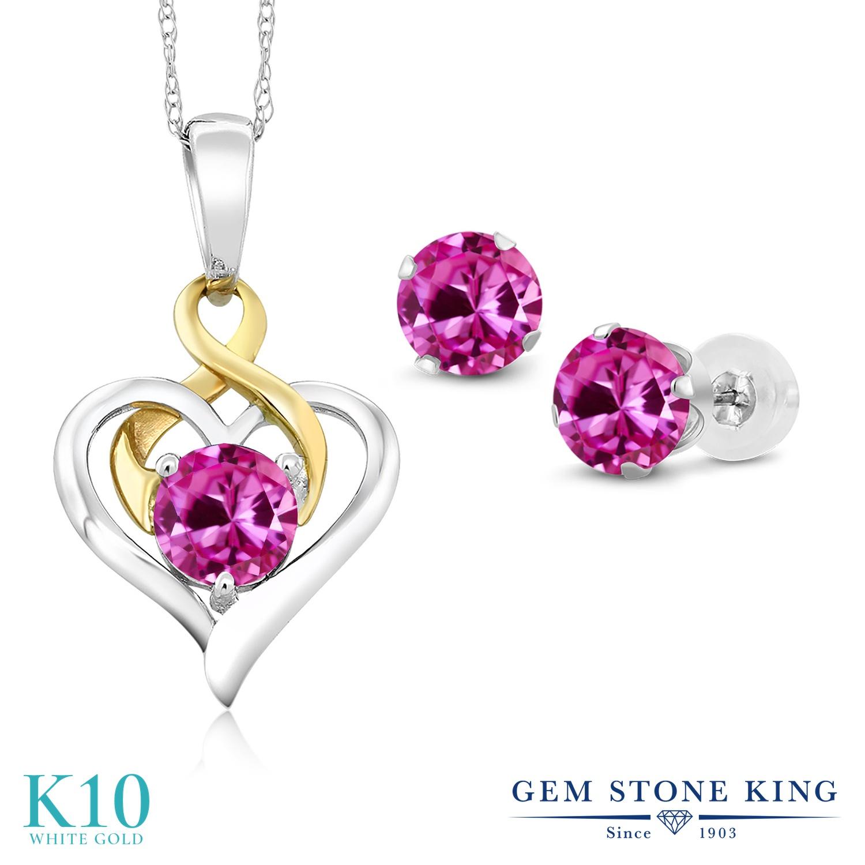 Gem Stone King 2.55カラット 合成ピンクサファイア 10金 ホワイトゴールド(K10) ペンダント&ピアスセット レディース シンプル 金属アレルギー対応 誕生日プレゼント