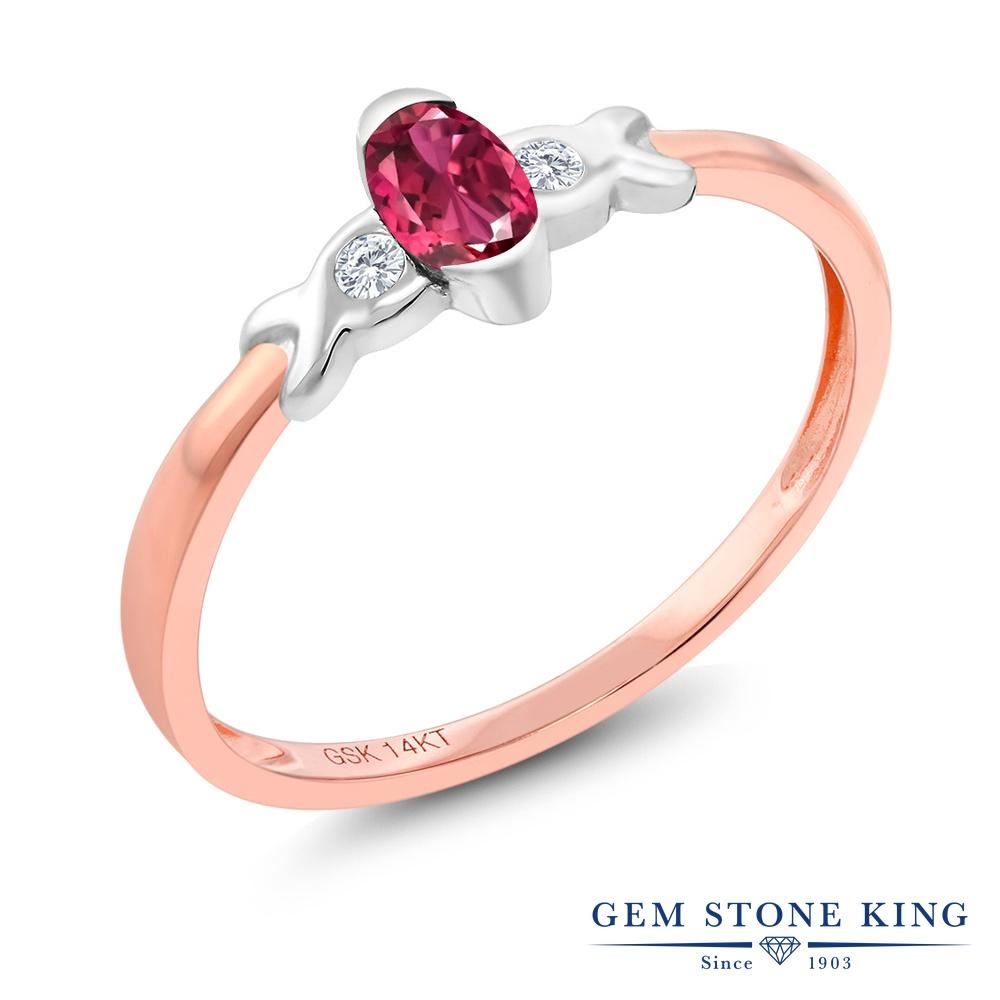 【10%OFF】 Gem Stone King 0.22カラット AAAグレード 天然 ピンクトルマリン ダイヤモンド 指輪 リング レディース 14金 Two Toneゴールド K14 小粒 シンプル スリーストーン 天然石 婚約指輪 エンゲージリング