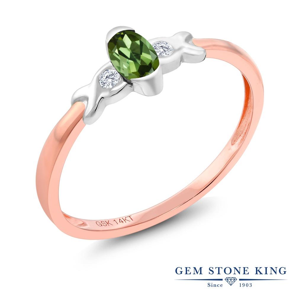 Gem Stone King 0.01カラット 天然 グリーントルマリン 天然 ダイヤモンド 14金 Two Toneゴールド(K14) 指輪 リング レディース 小粒 シンプル スリーストーン 天然石 10月 誕生石 金属アレルギー対応 婚約指輪 エンゲージリング
