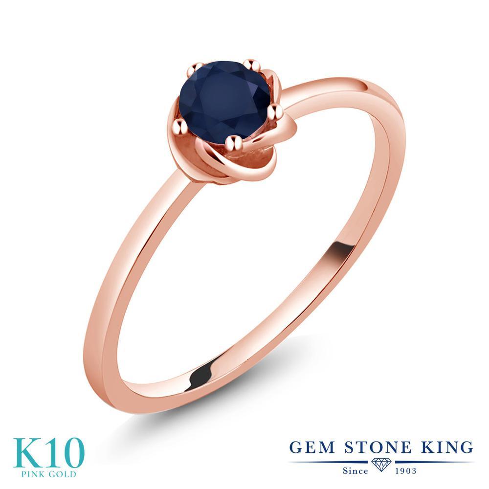 【10%OFF】 Gem Stone King 0.6カラット 天然 サファイア 指輪 リング レディース 10金 ピンクゴールド K10 一粒 シンプル ソリティア 天然石 9月 誕生石 クリスマスプレゼント 女性 彼女 妻 誕生日