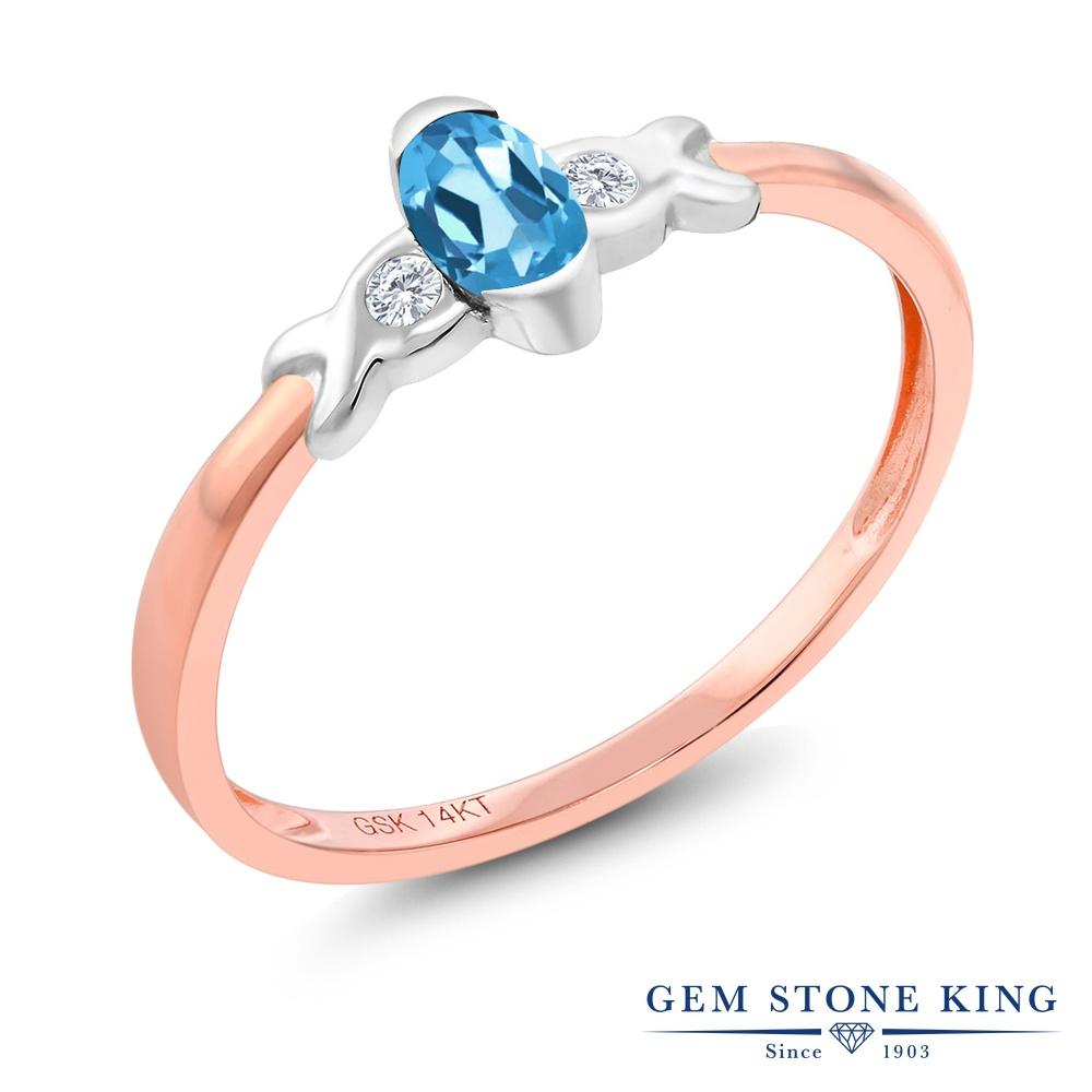 【10%OFF】 Gem Stone King 0.31カラット 天然 スイスブルートパーズ ダイヤモンド 指輪 リング レディース 14金 Two Toneゴールド K14 小粒 シンプル スリーストーン 天然石 11月 誕生石 婚約指輪 エンゲージリング