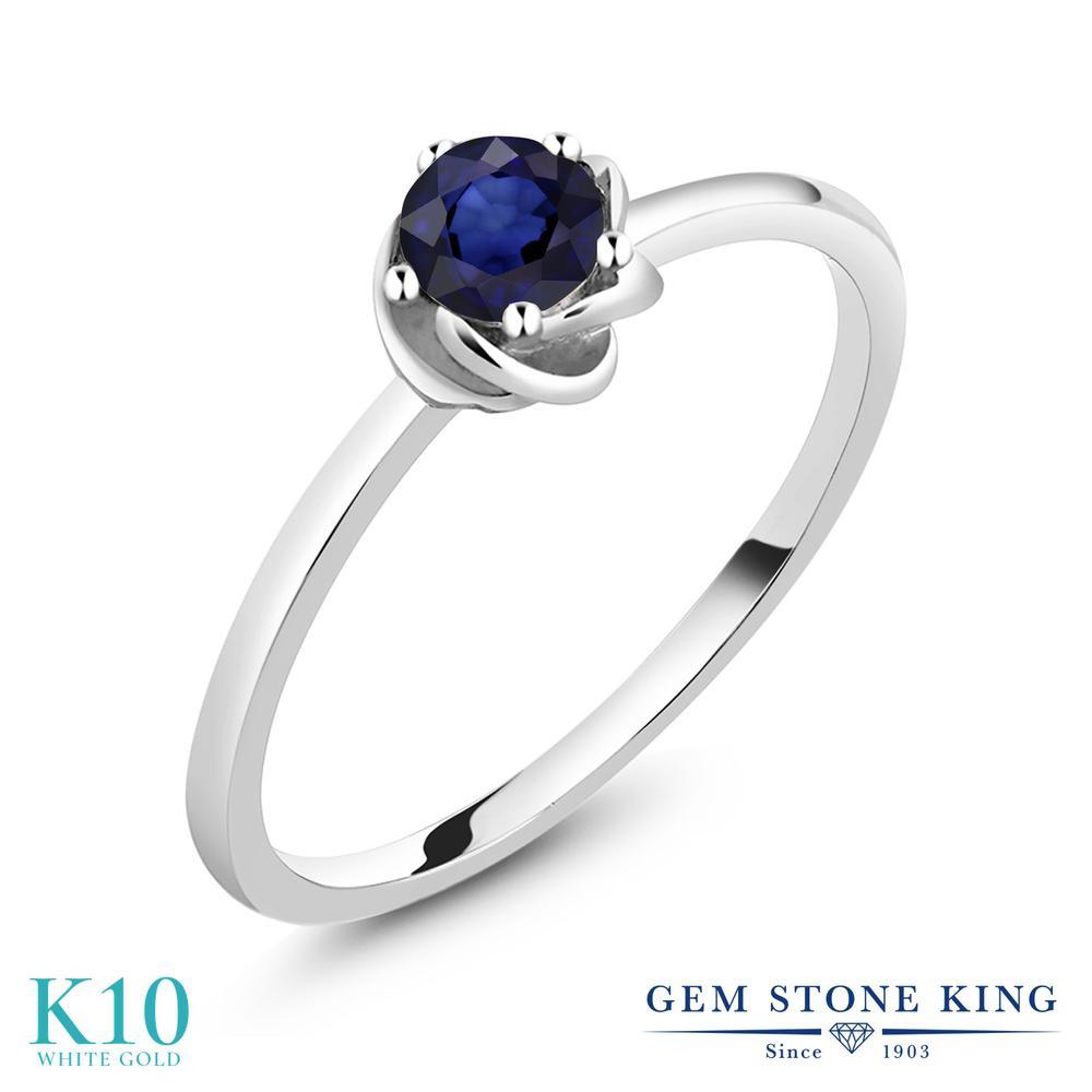 Gem Stone King 0.56カラット 天然 サファイア 10金 ホワイトゴールド(K10) 指輪 リング レディース 一粒 シンプル ソリティア 天然石 誕生石 金属アレルギー対応 誕生日プレゼント