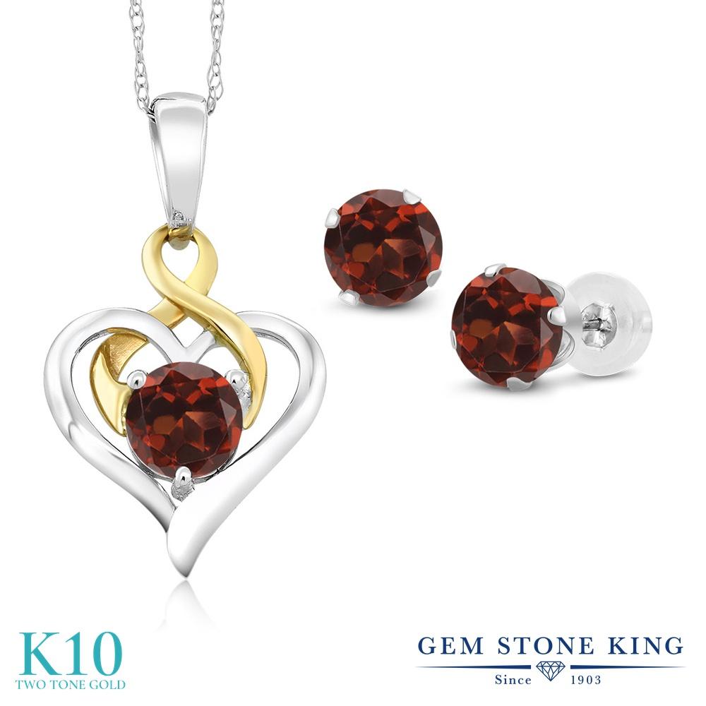 【クーポンで7%OFF】 Gem Stone King 2.55カラット 天然 ガーネット 10金 Two Toneゴールド(K10) ペンダント&ピアスセット レディース シンプル 天然石 1月 誕生石 プレゼント 女性 彼女 誕生日 クリスマス