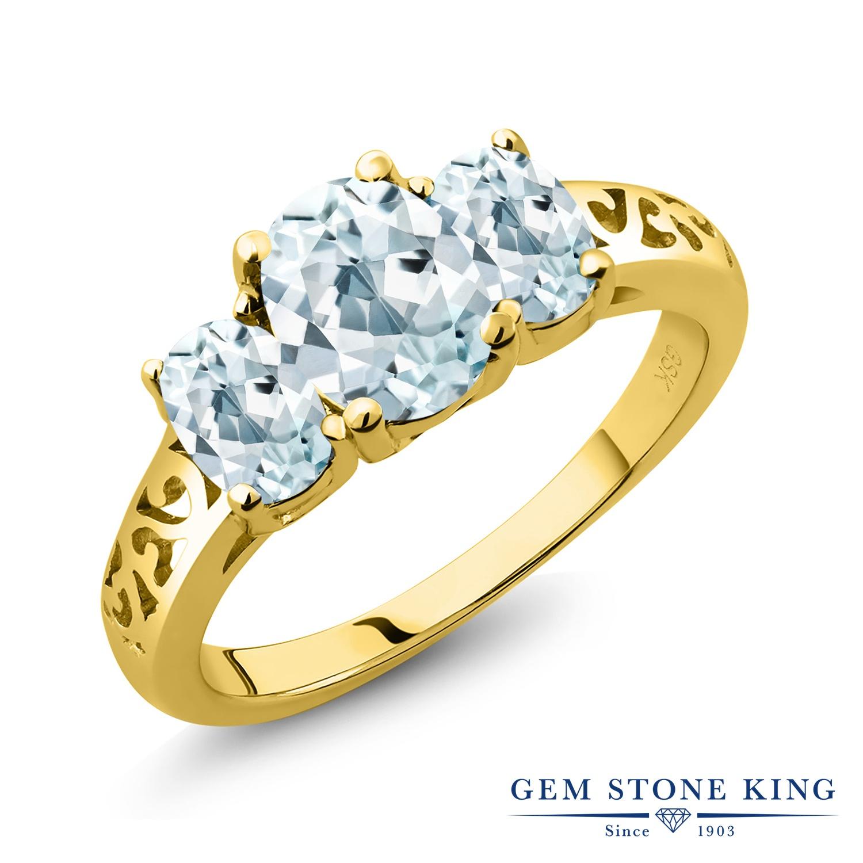 Gem Stone King 1.96カラット 天然 アクアマリン シルバー925 イエローゴールドコーティング 指輪 リング レディース 大粒 シンプル スリーストーン 天然石 3月 誕生石 金属アレルギー対応 誕生日プレゼント