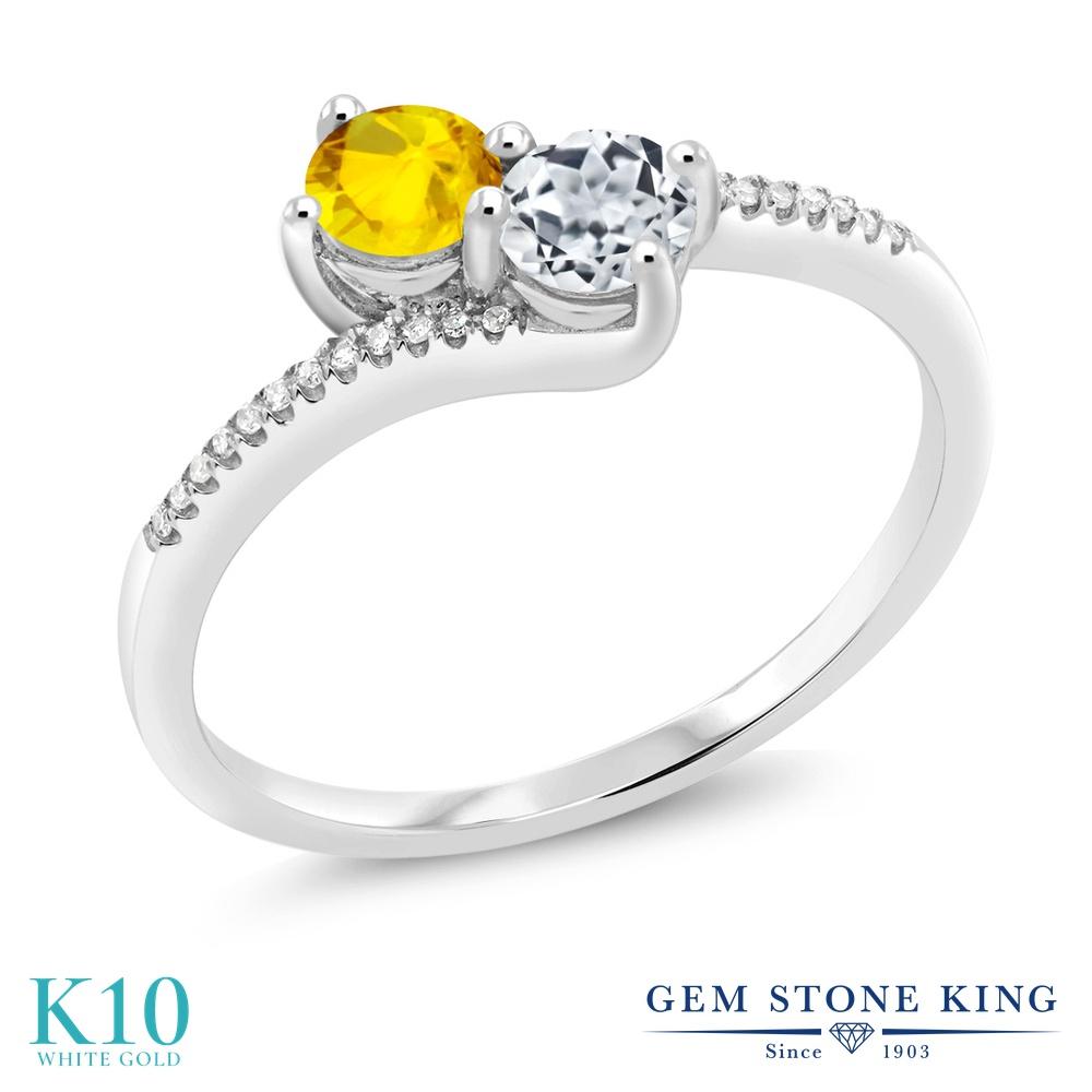 0.86カラット 天然 イエローサファイア 指輪 レディース リング トパーズ ダイヤモンド 10金 ホワイトゴールド K10 ブランド おしゃれ 2連 黄色 小粒 ダブルストーン 天然石 9月 誕生石 プレゼント 女性 彼女 妻 誕生日