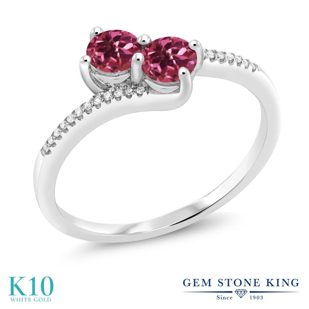 Gem Stone King 0.65カラット 天然 ピンクトルマリン 天然 ダイヤモンド 10金 ホワイトゴールド(K10) 指輪 リング レディース 小粒 ダブルストーン 天然石 10月 誕生石 金属アレルギー対応 誕生日プレゼント