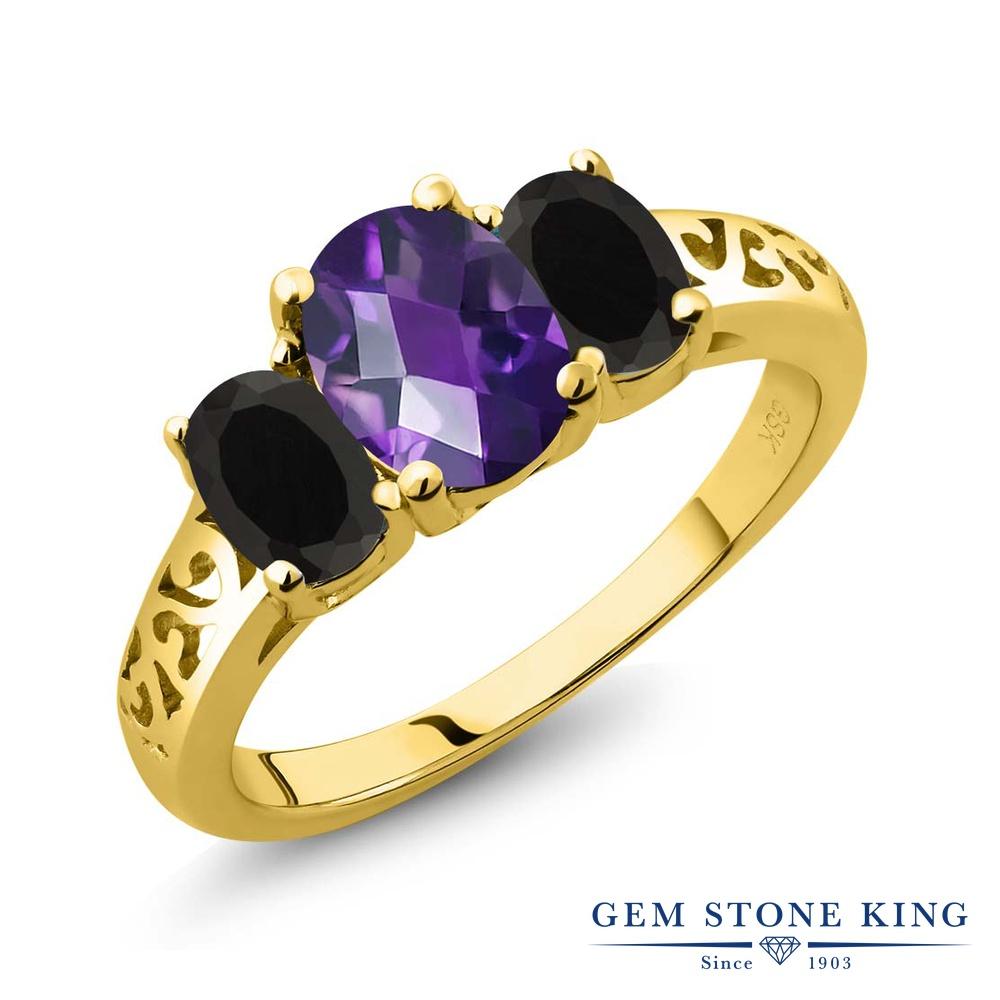 Gem Stone King 1.78カラット 天然アメジスト 天然ブラックオニキス シルバー 925 イエローゴールドコーティング 指輪 リング レディース 大粒 シンプル スリーストーン 天然石 誕生石 金属アレルギー対応 誕生日プレゼント