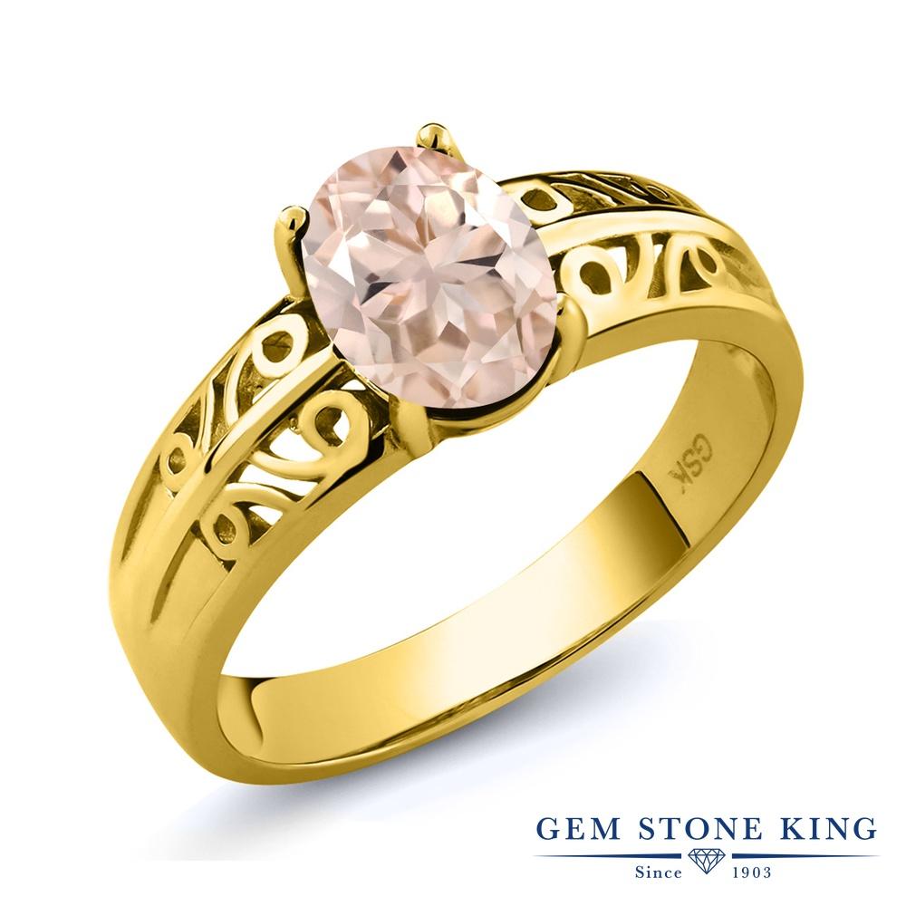 Gem Stone King 1カラット 天然 モルガナイト (ピーチ) シルバー925 イエローゴールドコーティング 指輪 リング レディース 大粒 一粒 シンプル ソリティア 天然石 3月 誕生石 金属アレルギー対応 誕生日プレゼント