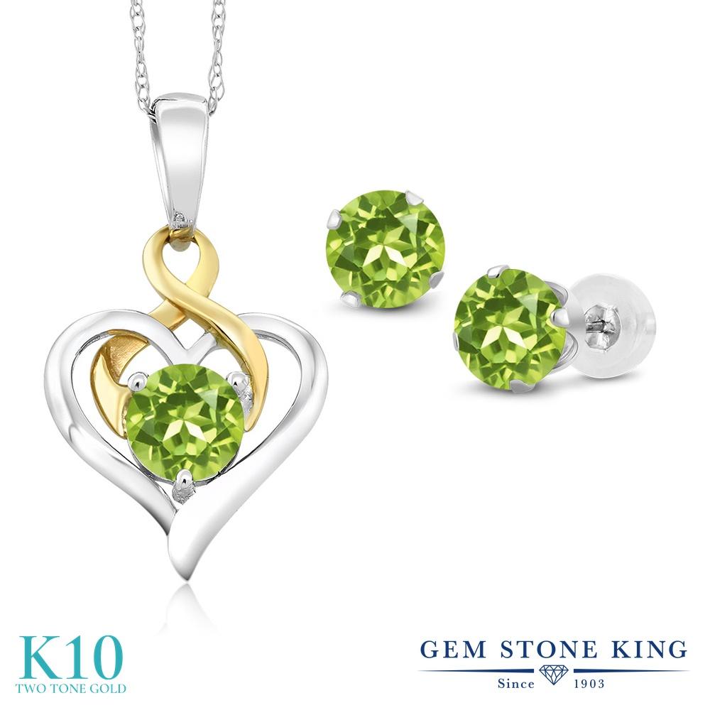 【クーポンで7%OFF】 Gem Stone King 2.2カラット 天然石 ペリドット 10金 Two Toneゴールド(K10) ペンダント&ピアスセット レディース 小粒 シンプル 8月 誕生石 プレゼント 女性 彼女 誕生日 クリスマス