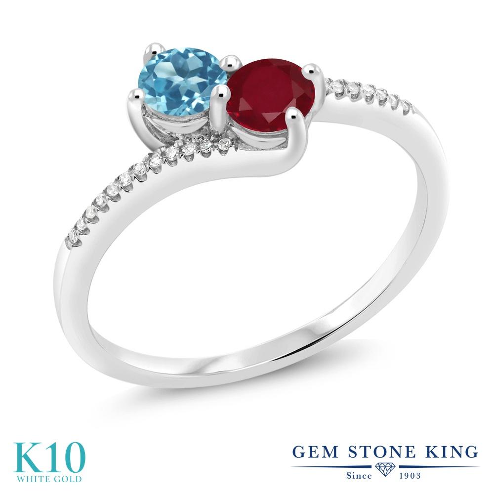 Gem Stone King 0.8カラット 天然 スイスブルートパーズ 天然 ルビー 天然 ダイヤモンド 10金 ホワイトゴールド(K10) 指輪 リング レディース 小粒 ダブルストーン 天然石 11月 誕生石 金属アレルギー対応 誕生日プレゼント
