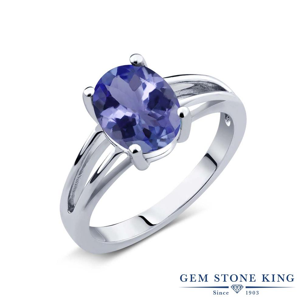 【クーポンで10%OFF】 Gem Stone King 1.7カラット シルバー925 指輪 リング レディース 大粒 一粒 シンプル ソリティア 天然石 金属アレルギー対応 誕生日プレゼント