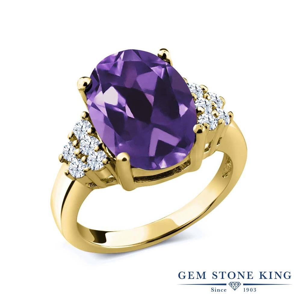 Gem Stone King 4.8カラット 天然 アメジスト シルバー925 イエローゴールドコーティング 指輪 リング レディース 大粒 マルチストーン 天然石 2月 誕生石 金属アレルギー対応 誕生日プレゼント
