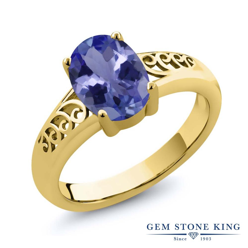 【クーポンで10%OFF】 Gem Stone King 1.7カラット シルバー925 イエローゴールドコーティング 指輪 リング レディース 大粒 一粒 シンプル ソリティア 天然石 金属アレルギー対応 誕生日プレゼント
