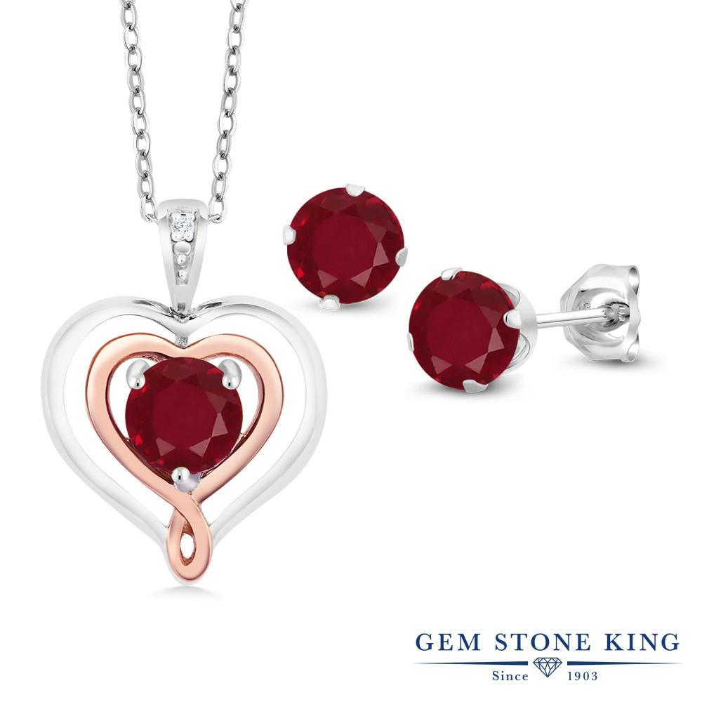 Gem Stone King 1.66カラット 天然 ルビー 天然 ダイヤモンド シルバー925 &10金 ピンクゴールド (K10) ペンダント&ピアスセット レディース 天然石 7月 誕生石 金属アレルギー対応 誕生日プレゼント