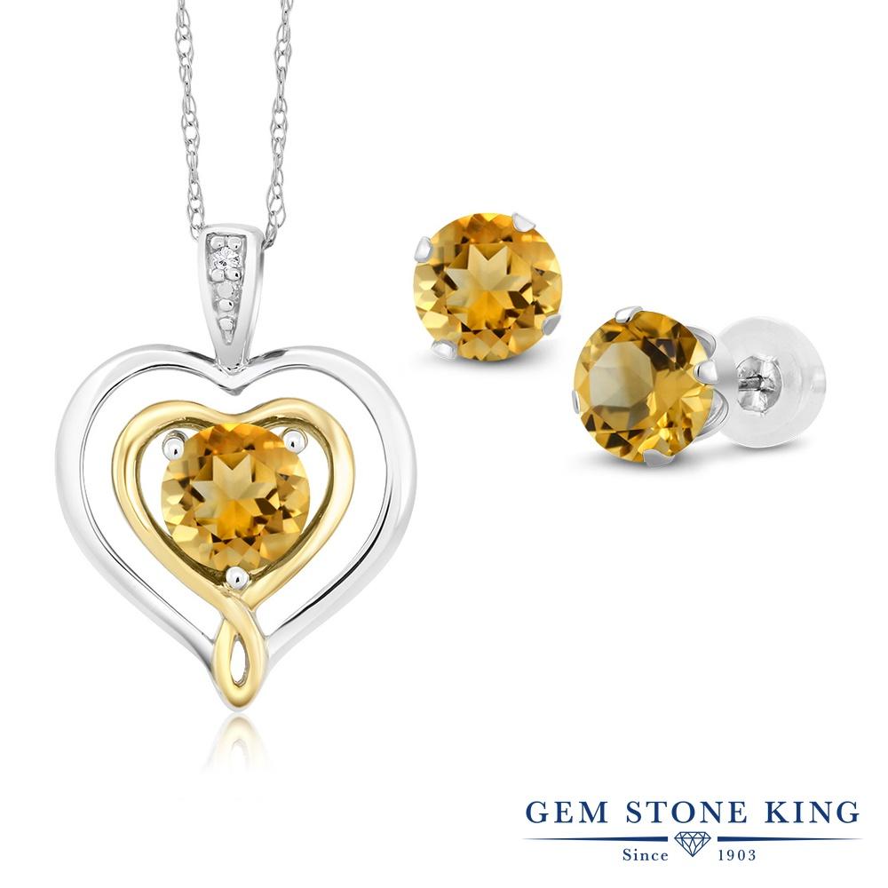Gem Stone King 1.86カラット 天然 シトリン 天然 ダイヤモンド 10金 Two Toneゴールド(K10) ペンダント&ピアスセット レディース 小粒 天然石 11月 誕生石 金属アレルギー対応 誕生日プレゼント