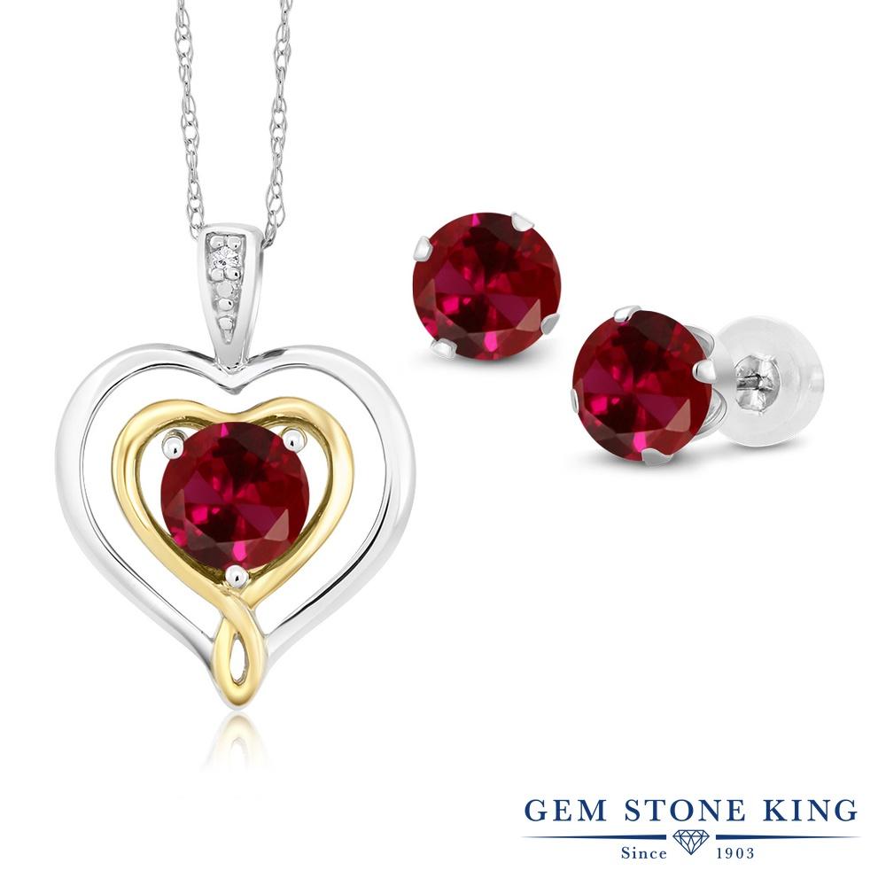 Gem Stone King 2.61カラット 合成ルビー 天然 ダイヤモンド 10金 Two Toneゴールド(K10) ペンダント&ピアスセット レディース 金属アレルギー対応 誕生日プレゼント