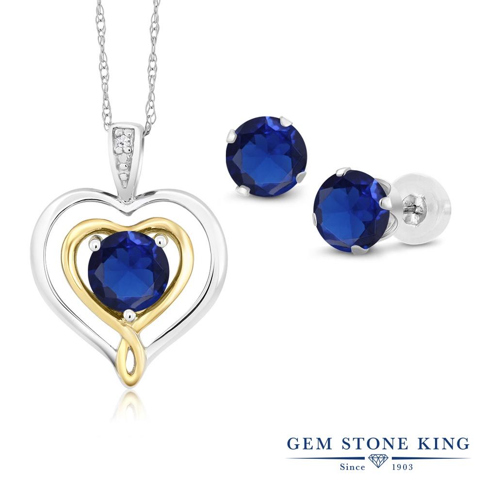 Gem Stone King 2.11カラット シミュレイテッド サファイア 天然 ダイヤモンド 10金 Two Toneゴールド(K10) ペンダント&ピアスセット レディース 金属アレルギー対応 誕生日プレゼント
