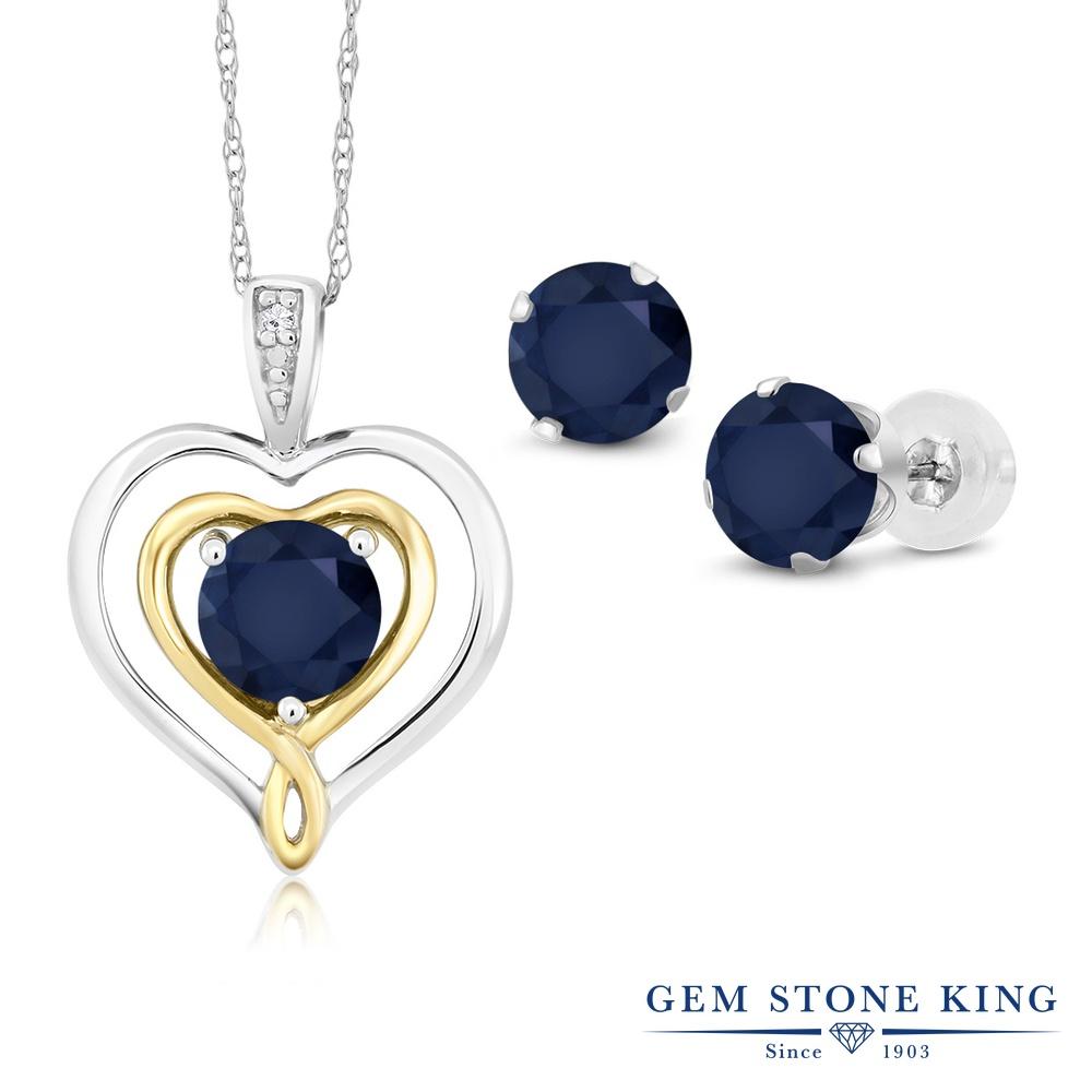 Gem Stone King 2.61カラット 天然 サファイア 天然 ダイヤモンド 10金 Two Toneゴールド(K10) ペンダント&ピアスセット レディース 天然石 9月 誕生石 金属アレルギー対応 誕生日プレゼント