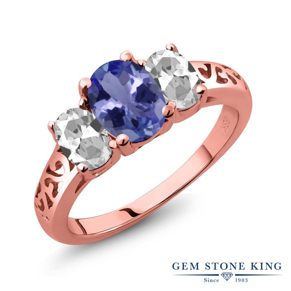 Gem Stone King 2.16カラット 天然石 タンザナイト 天然 トパーズ (無色透明) シルバー925 ピンクゴールドコーティング 指輪 リング レディース 大粒 シンプル スリーストーン 天然石 12月 誕生石 金属アレルギー対応 誕生日プレゼント
