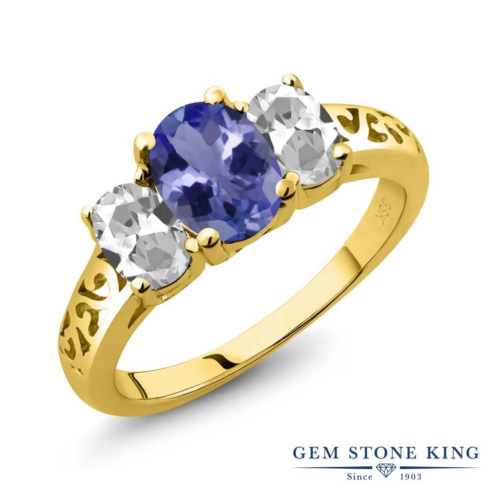 【10%OFF】 Gem Stone King 2.16カラット 天然石 タンザナイト 天然 トパーズ 指輪 リング レディース シルバー925 イエローゴールド 加工 大粒 シンプル スリーストーン 12月 誕生石 クリスマスプレゼント 女性 彼女 妻 誕生日