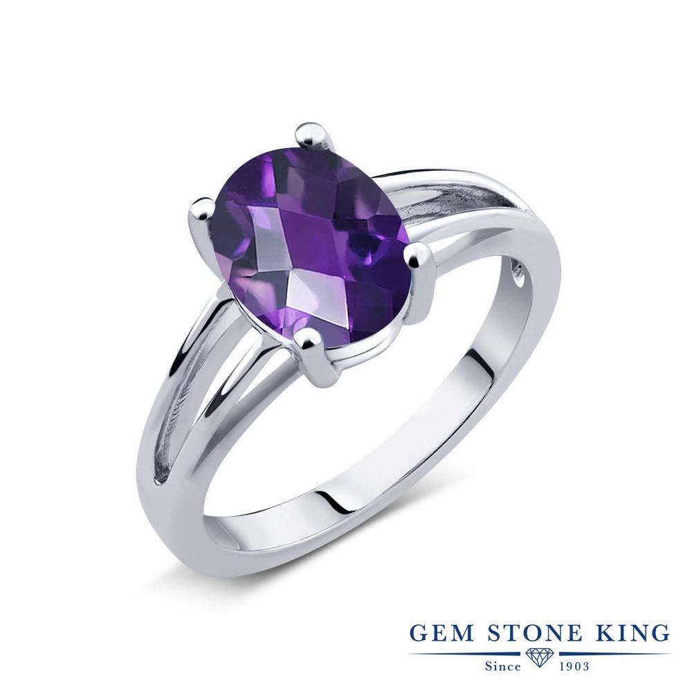 1.5カラット 天然 アメジスト 指輪 レディース リング シルバー925 ブランド おしゃれ 一粒 アメシスト 紫 大粒 シンプル ソリティア 天然石 2月 誕生石 金属アレルギー対応
