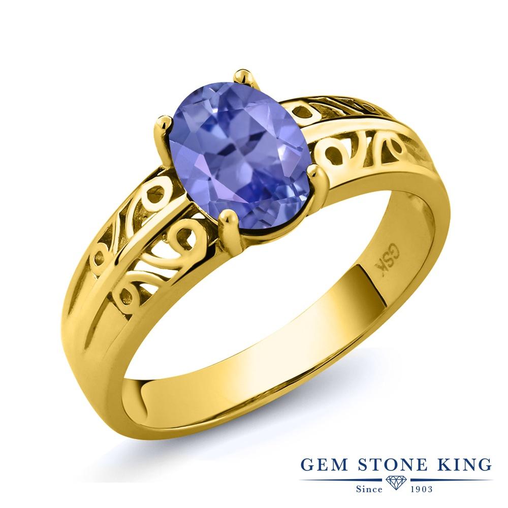 【10%OFF】 Gem Stone King 1.16カラット 天然石 タンザナイト 指輪 リング レディース シルバー925 イエローゴールド 加工 大粒 一粒 シンプル ソリティア 12月 誕生石 クリスマスプレゼント 女性 彼女 妻 誕生日