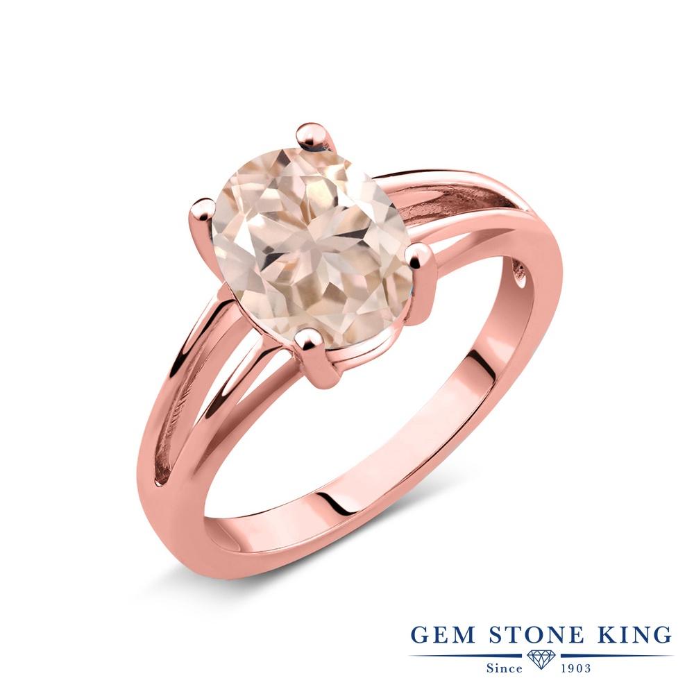 Gem Stone King 1.6カラット 天然 モルガナイト (ピーチ) シルバー925 ピンクゴールドコーティング 指輪 リング レディース 大粒 一粒 シンプル ソリティア 天然石 3月 誕生石 金属アレルギー対応 誕生日プレゼント