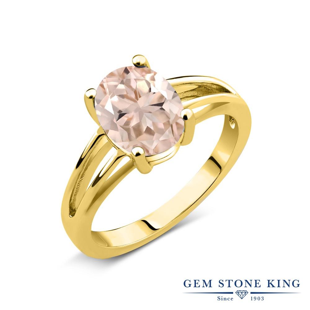 Gem Stone King 1.6カラット 天然 モルガナイト (ピーチ) シルバー925 イエローゴールドコーティング 指輪 リング レディース 大粒 一粒 シンプル ソリティア 天然石 3月 誕生石 金属アレルギー対応 誕生日プレゼント