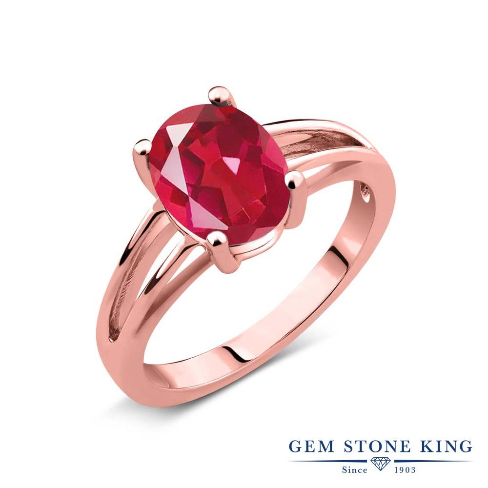 1.8カラット 天然石 ミスティッククォーツ (ピンク) 指輪 リング レディース シルバー925 ピンクゴールド 加工 大粒 一粒 シンプル ソリティア 金属アレルギー対応