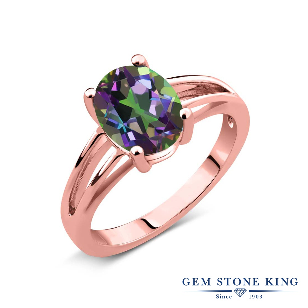 1.8カラット 天然石 ミスティックトパーズ (グリーン) 指輪 リング レディース シルバー925 ピンクゴールド 加工 大粒 一粒 シンプル ソリティア 金属アレルギー対応