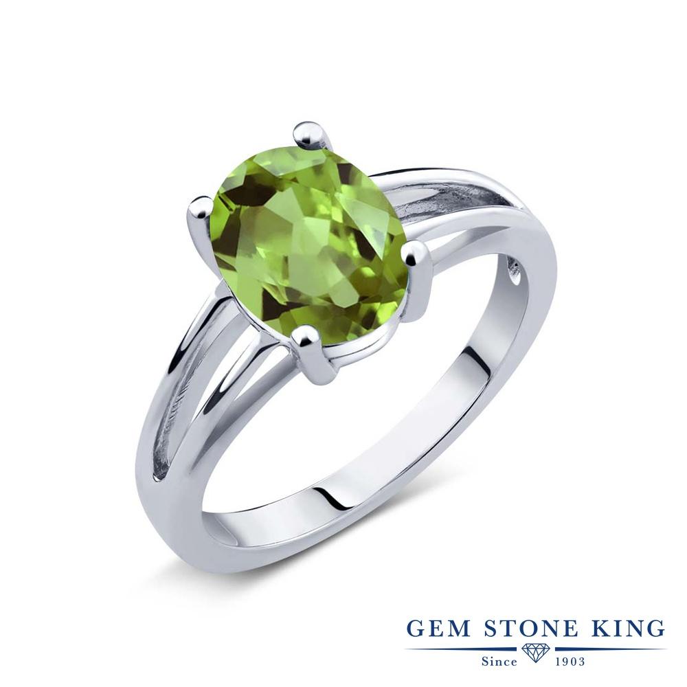 1.8カラット 天然石 ペリドット 指輪 レディース リング シルバー925 ブランド おしゃれ 一粒 緑 大粒 シンプル ソリティア 8月 誕生石 金属アレルギー対応