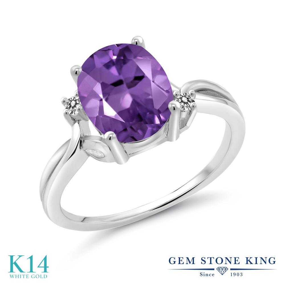 Gem Stone King 2.23カラット 天然アメジスト 14金 ホワイトゴールド(K14) 天然ダイヤモンド 指輪 リング レディース 大粒 シンプル 天然石 誕生石 誕生日プレゼント