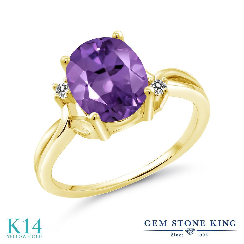 Gem Stone King 2.23カラット 天然アメジスト 14金 イエローゴールド(K14) 天然ダイヤモンド 指輪 リング レディース 大粒 シンプル 天然石 誕生石 誕生日プレゼント