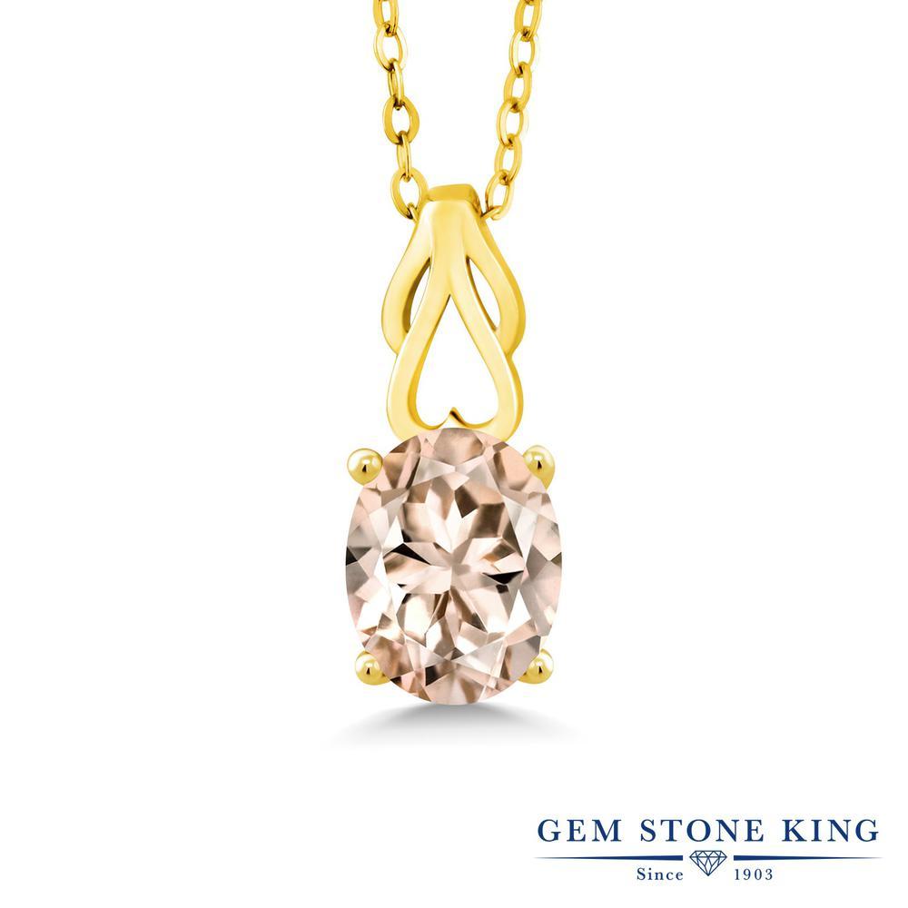 Gem Stone King 1.6カラット 天然 モルガナイト (ピーチ) シルバー925 イエローゴールドコーティング ネックレス ペンダント レディース 大粒 一粒 シンプル 天然石 3月 誕生石 金属アレルギー対応 誕生日プレゼント