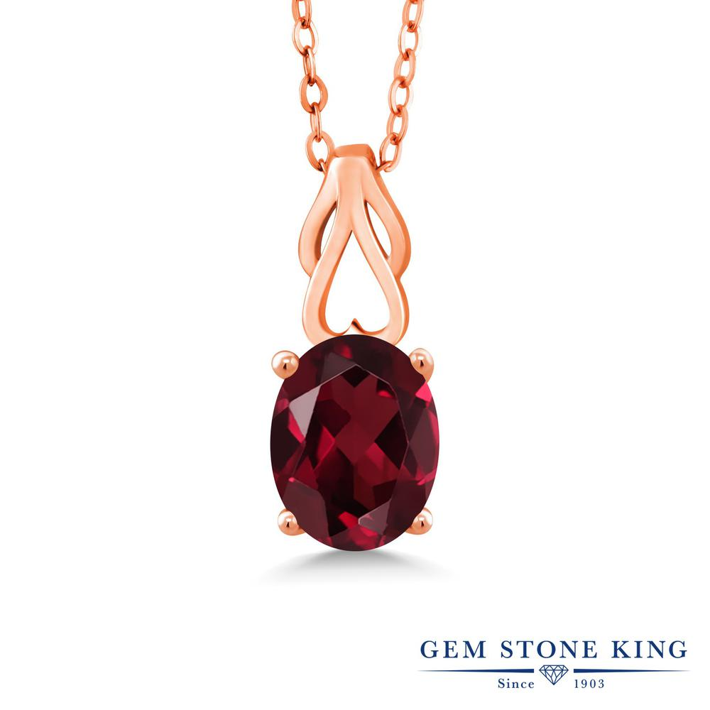 Gem Stone King 2カラット 天然ロードライトガーネット シルバー 925 ローズゴールドコーティング ネックレス ペンダント レディース 大粒 一粒 シンプル 天然石 誕生日プレゼント