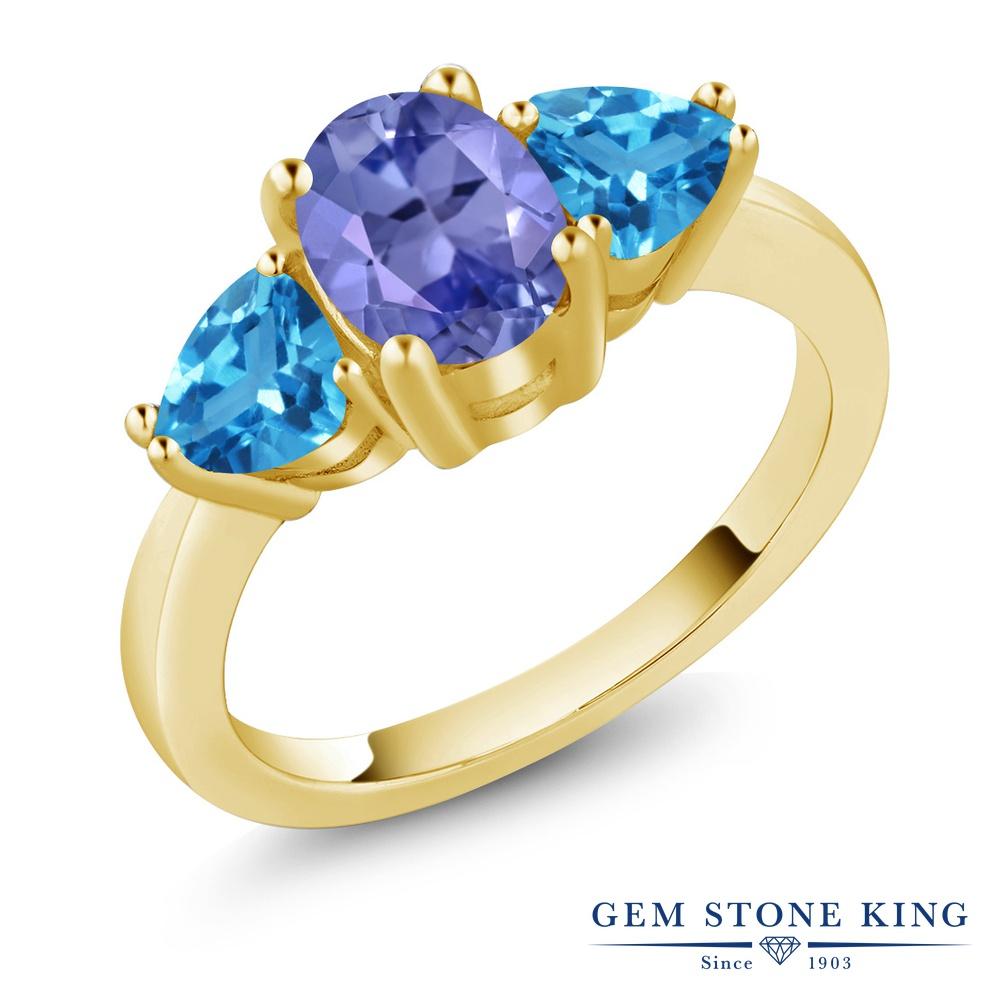 Gem Stone King 2.32カラット 天然石 タンザナイト 天然 スイスブルートパーズ シルバー925 イエローゴールドコーティング 指輪 リング レディース 大粒 シンプル スリーストーン 天然石 12月 誕生石 金属アレルギー対応 誕生日プレゼント