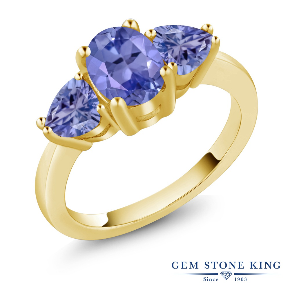 Gem Stone King 1.96カラット 天然石 タンザナイト シルバー925 イエローゴールドコーティング 指輪 リング レディース 大粒 シンプル スリーストーン 天然石 12月 誕生石 金属アレルギー対応 誕生日プレゼント
