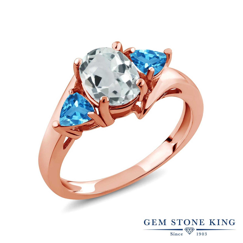 Gem Stone King 1.66カラット 天然 アクアマリン 天然 スイスブルートパーズ シルバー925 ピンクゴールドコーティング 指輪 リング レディース 大粒 シンプル スリーストーン 天然石 3月 誕生石 金属アレルギー対応 誕生日プレゼント