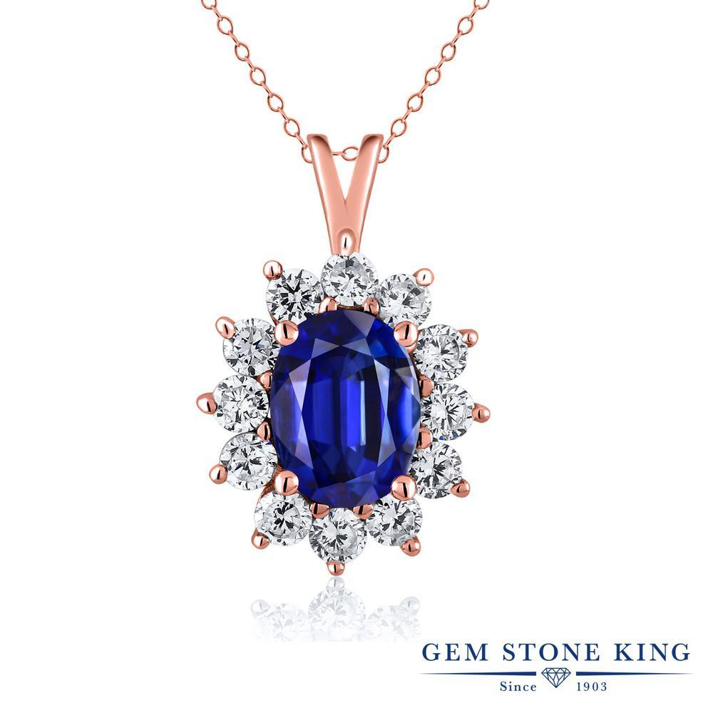 Gem Stone King 2.23カラット 天然 カイヤナイト (ブルー) シルバー925 ピンクゴールドコーティング ネックレス ペンダント レディース 大粒 天然石 金属アレルギー対応 誕生日プレゼント