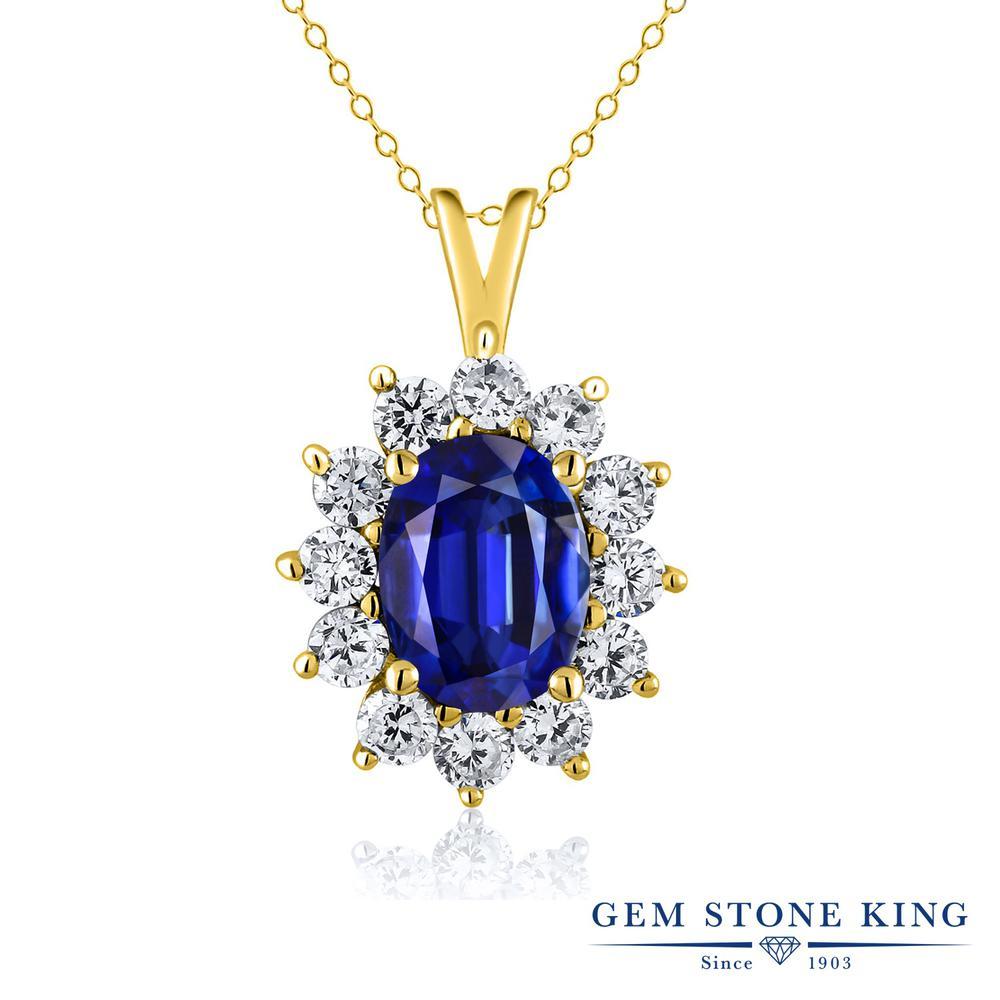Gem Stone King 2.23カラット 天然 カイヤナイト (ブルー) シルバー925 イエローゴールドコーティング ネックレス ペンダント レディース 大粒 天然石 金属アレルギー対応 誕生日プレゼント