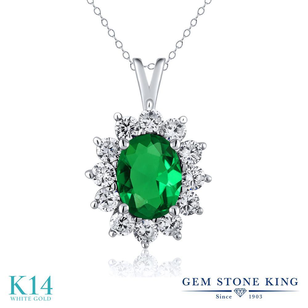 Gem Stone King 1.6カラット ナノエメラルド 14金 ホワイトゴールド(K14) ネックレス ペンダント レディース 大粒 金属アレルギー対応 誕生日プレゼント