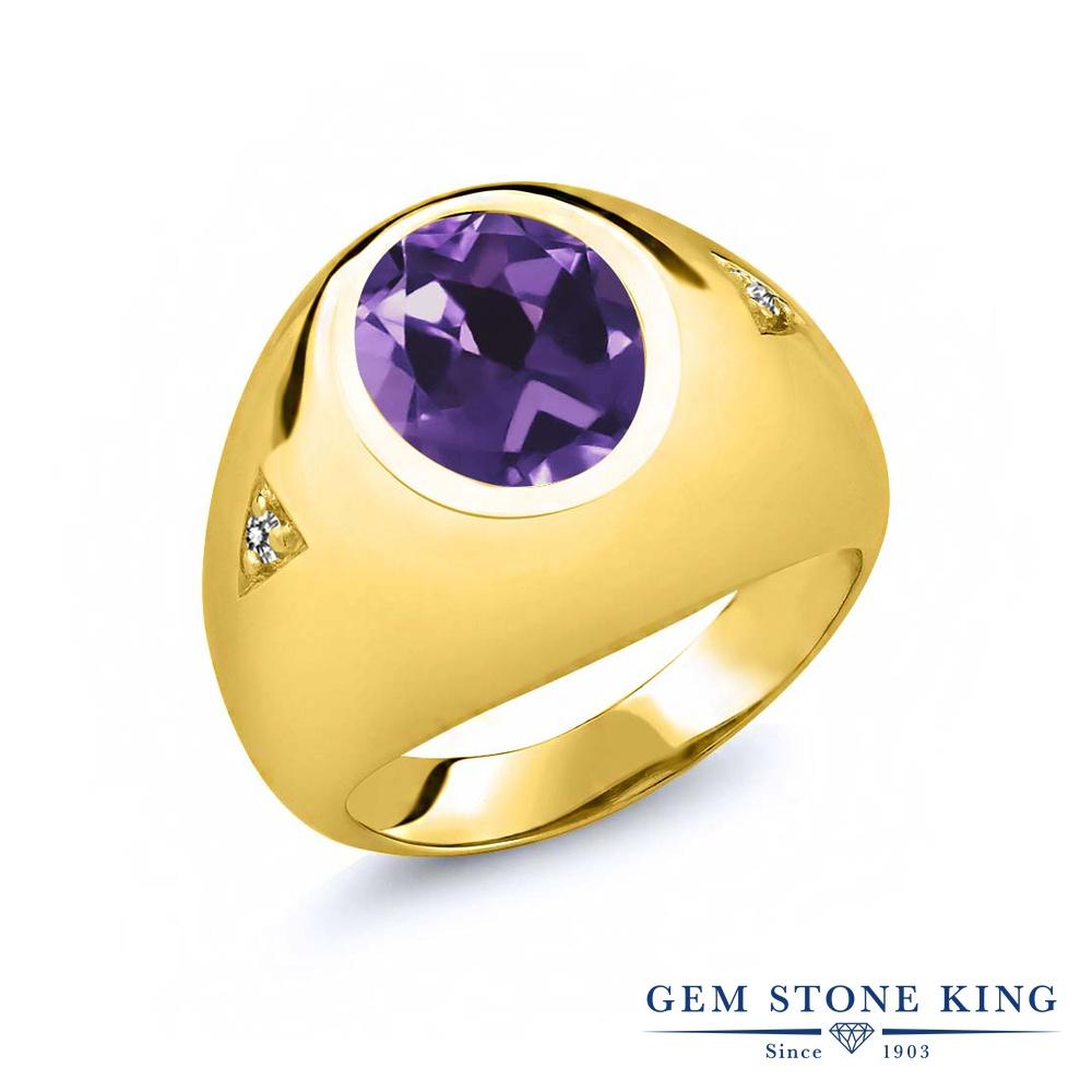 Gem Stone King 4.07カラット 天然 アメジスト 天然 ダイヤモンド シルバー925 イエローゴールドコーティング 指輪 リング レディース 大粒 シンプル ソリティア 天然石 2月 誕生石 金属アレルギー対応 誕生日プレゼント
