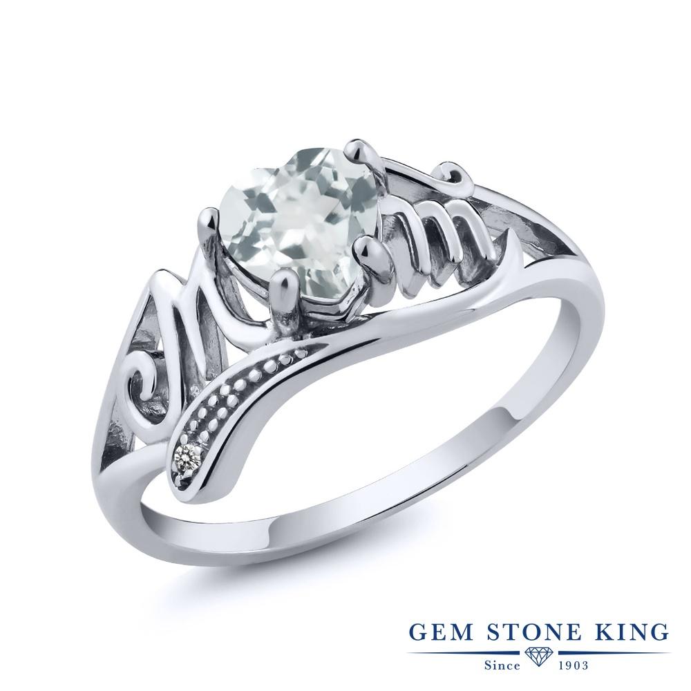 0.68カラット 天然 アクアマリン 指輪 レディース リング ダイヤモンド シルバー925 ブランド おしゃれ MOM ハート 水色 シンプル ソリティア 天然石 3月 誕生石 金属アレルギー対応