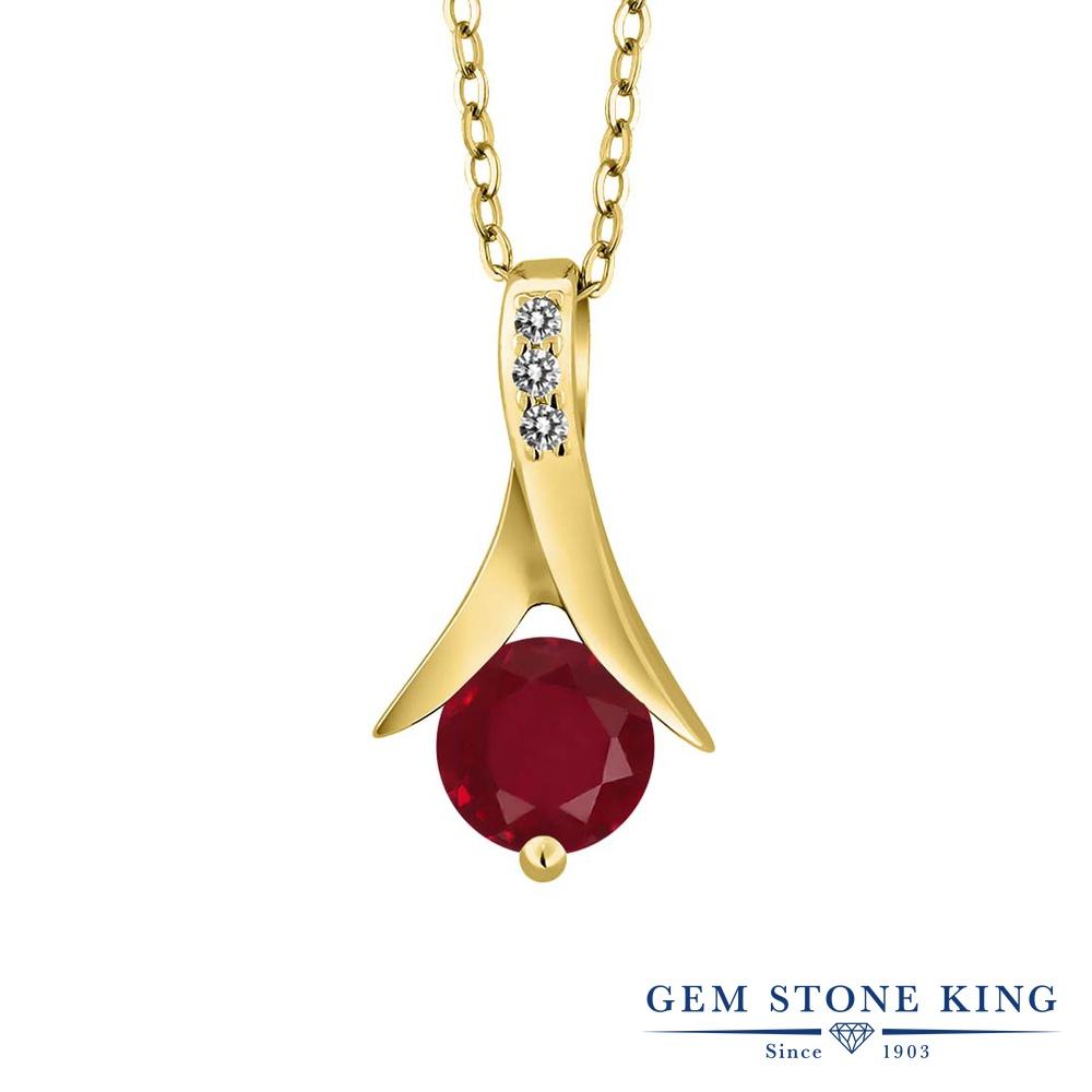 Gem Stone King 1.05カラット 天然 ルビー 天然 ダイヤモンド シルバー925 イエローゴールドコーティング ネックレス ペンダント レディース 大粒 天然石 7月 誕生石 金属アレルギー対応 誕生日プレゼント