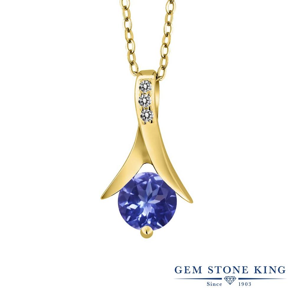 Gem Stone King 0.95カラット 天然 ダイヤモンド シルバー925 イエローゴールドコーティング ネックレス ペンダント レディース 天然石 金属アレルギー対応 誕生日プレゼント