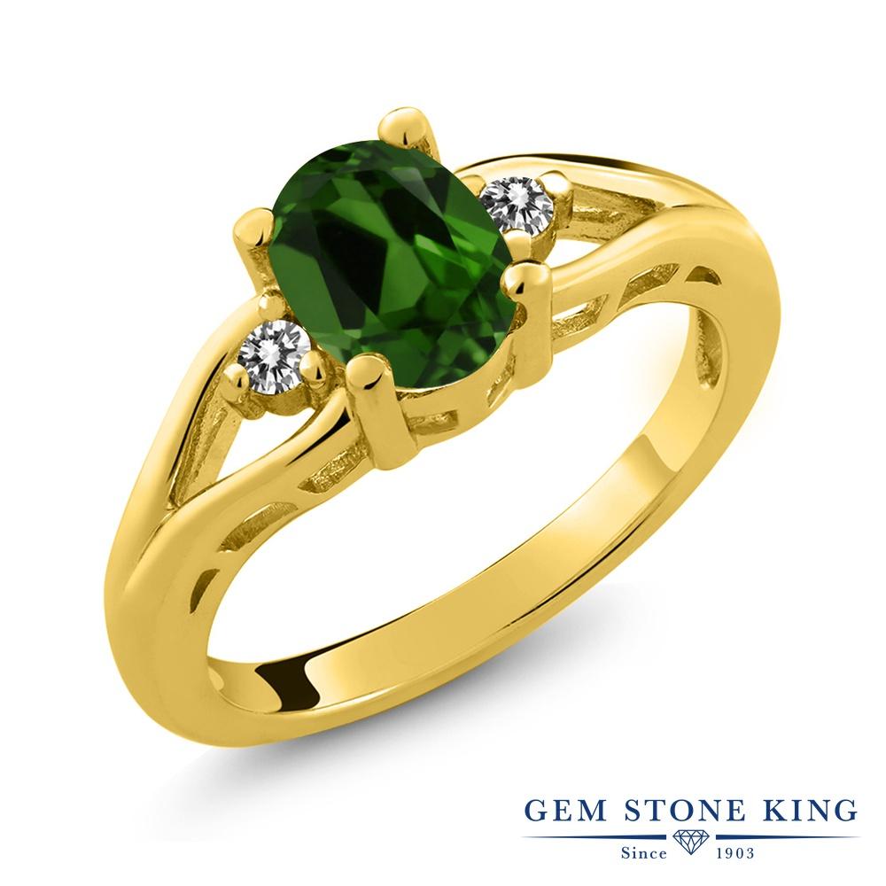 1.27カラット 天然 クロムダイオプサイド ダイヤモンド 指輪 リング レディース シルバー925 イエローゴールド 加工 大粒 シンプル スリーストーン 天然石 プレゼント 女性 彼女 妻 誕生日