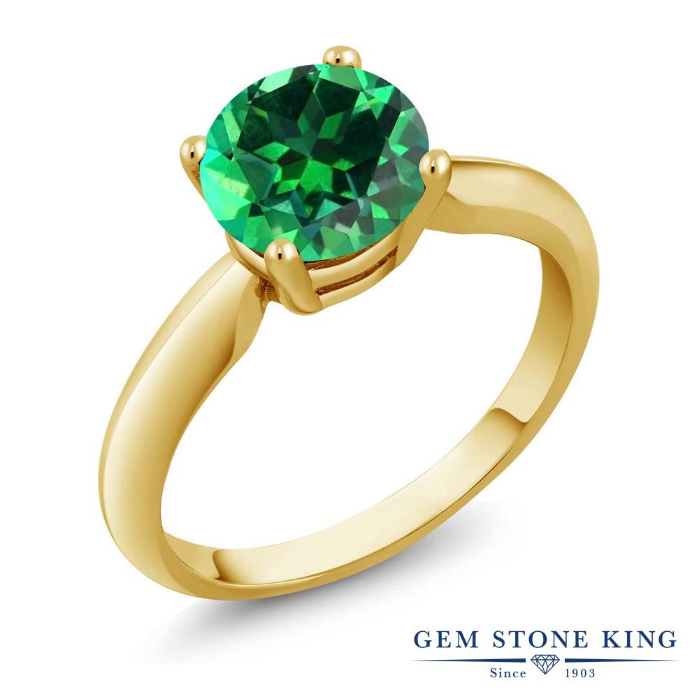 1.5カラット 天然石 トパーズ レインフォレスト (スワロフスキー 天然石) 指輪 レディース リング イエローゴールド 加工 シルバー925 ブランド おしゃれ 一粒 緑 大粒 シンプル ソリティア 金属アレルギー対応