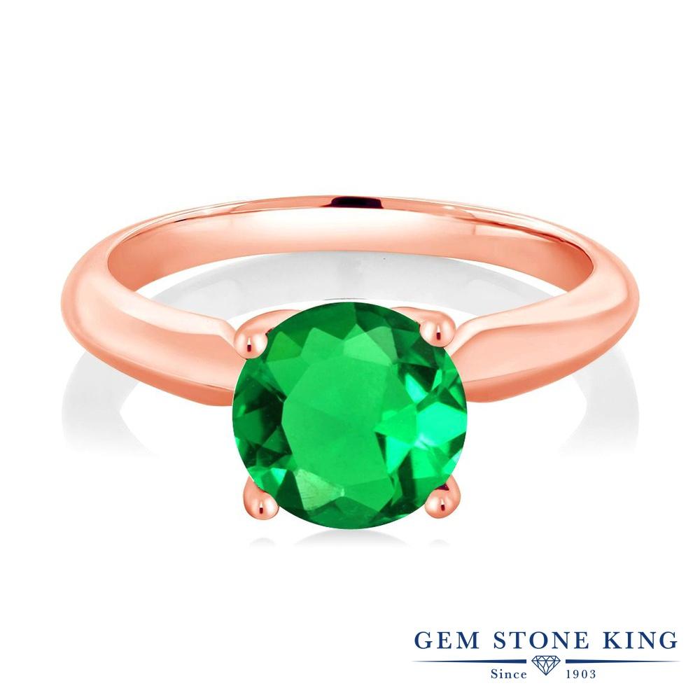1.65カラット ナノエメラルド 指輪 レディース リング ピンクゴールド 加工 シルバー925 ブランド おしゃれ 一粒 緑 大粒 シンプル ソリティア 金属アレルギー対応