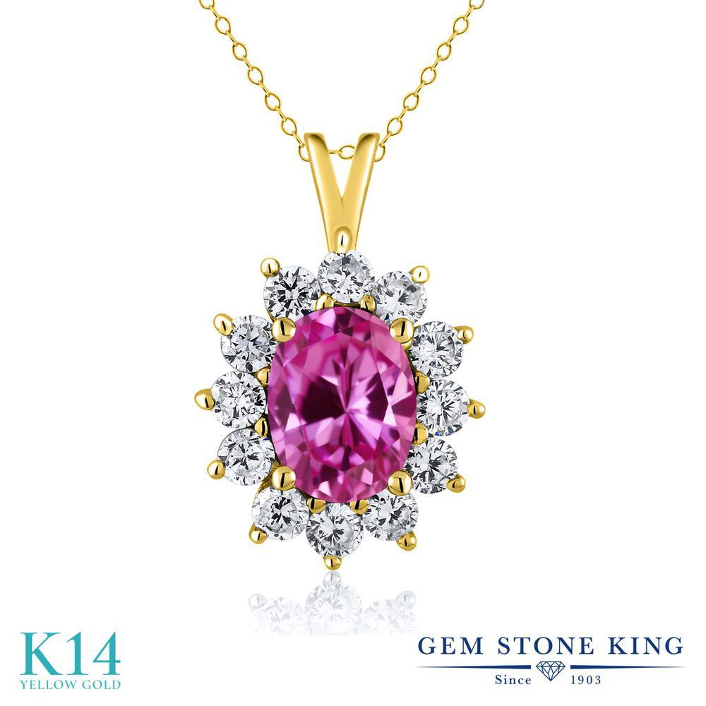 Gem Stone King 2.25カラット 合成ピンクサファイア 14金 イエローゴールド(K14) ネックレス ペンダント レディース 大粒 金属アレルギー対応 誕生日プレゼント